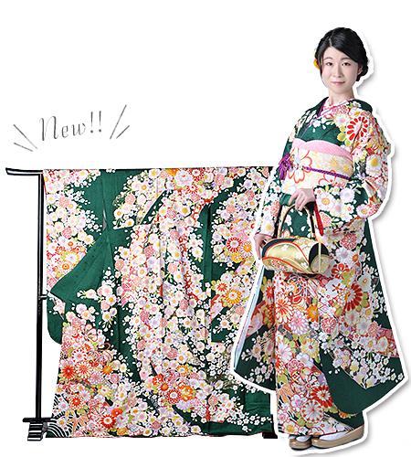 No.195-M / 振袖 / 緑 / エレガント / 華やか