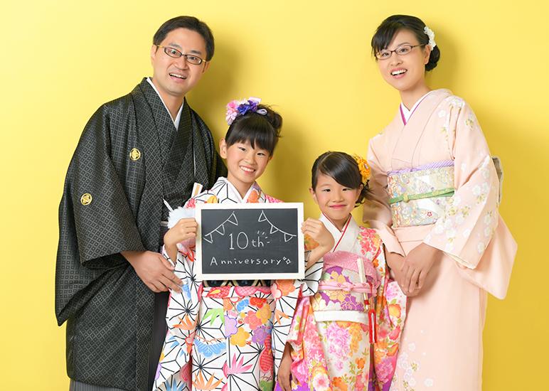 10歳 女の子 家族写真 家族和装 笑顔