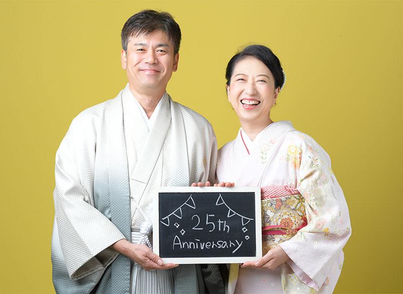 銀婚式 記念 夫婦写真 和装 着物 黒板を持って ストロボ