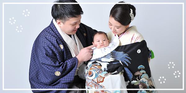 お宮参り 家族写真 家族和装 着物